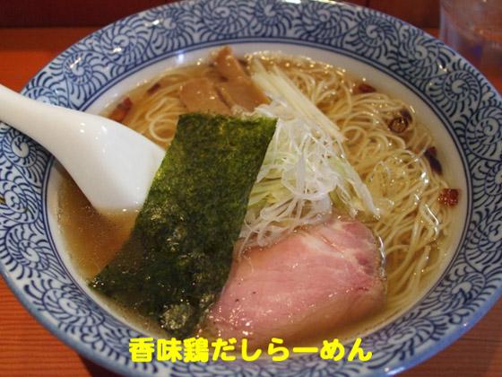 https://cdn-ak.f.st-hatena.com/images/fotolife/d/dreammiminabe53/20010103/20010103180450.jpg