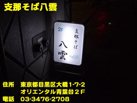 https://cdn-ak.f.st-hatena.com/images/fotolife/d/dreammiminabe53/20010103/20010103180540.jpg