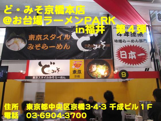 https://cdn-ak.f.st-hatena.com/images/fotolife/d/dreammiminabe53/20010103/20010103180610.jpg