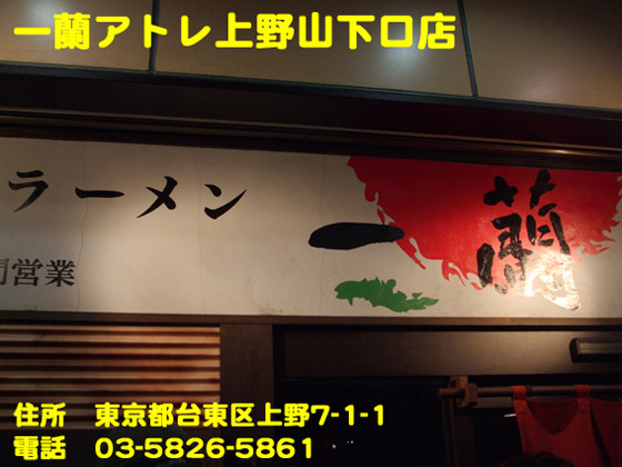 https://cdn-ak.f.st-hatena.com/images/fotolife/d/dreammiminabe53/20010103/20010103180710.jpg