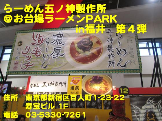 https://cdn-ak.f.st-hatena.com/images/fotolife/d/dreammiminabe53/20010103/20010103180800.jpg