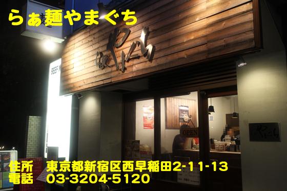 https://cdn-ak.f.st-hatena.com/images/fotolife/d/dreammiminabe53/20010103/20010103180940.jpg