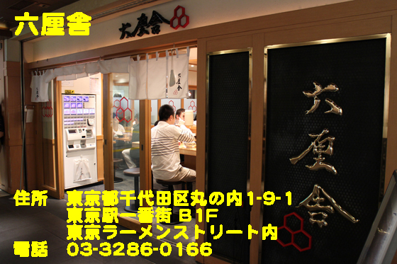 https://cdn-ak.f.st-hatena.com/images/fotolife/d/dreammiminabe53/20010103/20010103181010.jpg