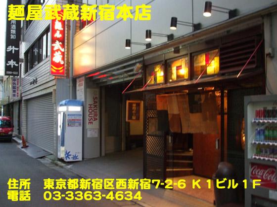 https://cdn-ak.f.st-hatena.com/images/fotolife/d/dreammiminabe53/20010103/20010103181130.jpg