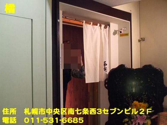 https://cdn-ak.f.st-hatena.com/images/fotolife/d/dreammiminabe53/20010103/20010103185500.jpg
