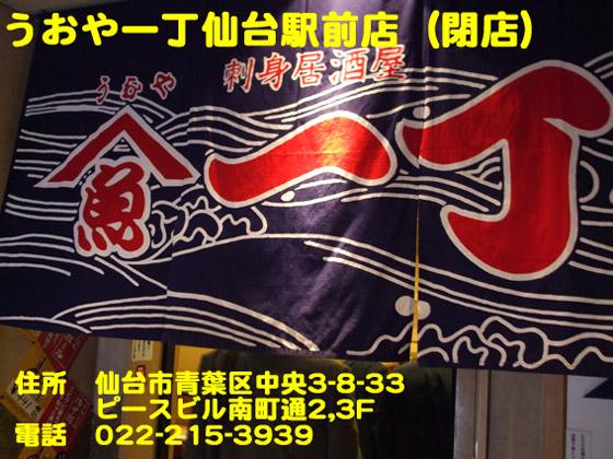 https://cdn-ak.f.st-hatena.com/images/fotolife/d/dreammiminabe53/20010103/20010103185520.jpg