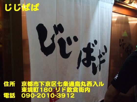 https://cdn-ak.f.st-hatena.com/images/fotolife/d/dreammiminabe53/20010103/20010103185610.jpg