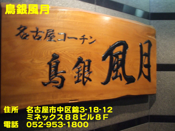 https://cdn-ak.f.st-hatena.com/images/fotolife/d/dreammiminabe53/20010103/20010103185630.jpg