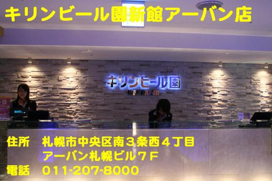 https://cdn-ak.f.st-hatena.com/images/fotolife/d/dreammiminabe53/20010103/20010103190100.jpg