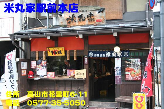 https://cdn-ak.f.st-hatena.com/images/fotolife/d/dreammiminabe53/20010103/20010103190210.jpg