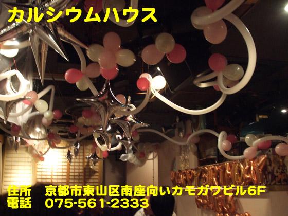 https://cdn-ak.f.st-hatena.com/images/fotolife/d/dreammiminabe53/20010103/20010103190250.jpg