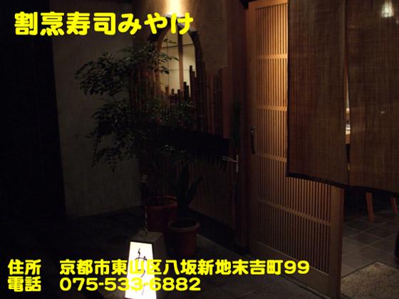 https://cdn-ak.f.st-hatena.com/images/fotolife/d/dreammiminabe53/20010103/20010103190420.jpg