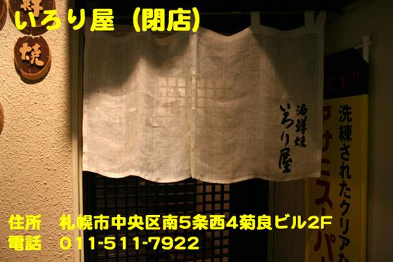 https://cdn-ak.f.st-hatena.com/images/fotolife/d/dreammiminabe53/20010103/20010103190530.jpg