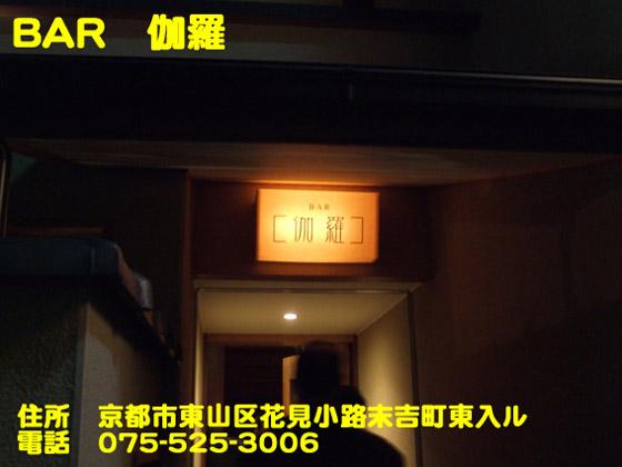 https://cdn-ak.f.st-hatena.com/images/fotolife/d/dreammiminabe53/20010103/20010103190550.jpg