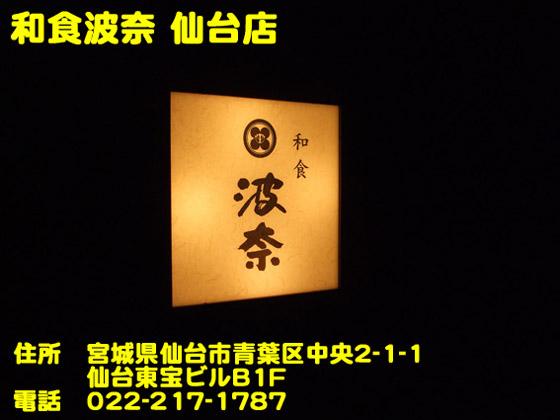 https://cdn-ak.f.st-hatena.com/images/fotolife/d/dreammiminabe53/20010103/20010103190720.jpg