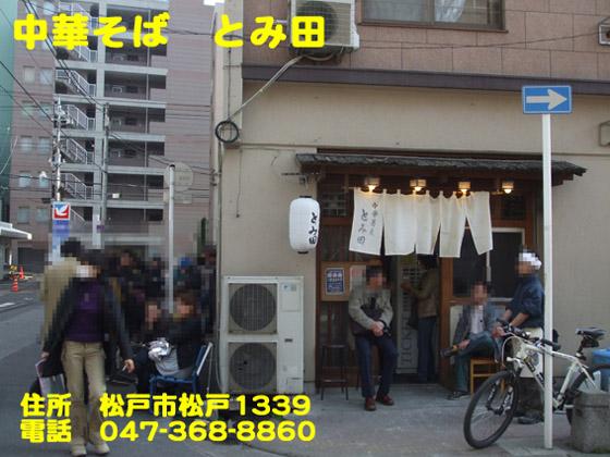 https://cdn-ak.f.st-hatena.com/images/fotolife/d/dreammiminabe53/20010103/20010103190800.jpg