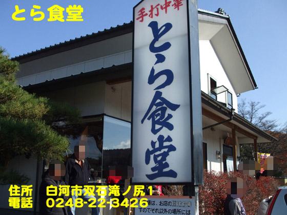https://cdn-ak.f.st-hatena.com/images/fotolife/d/dreammiminabe53/20010103/20010103191030.jpg
