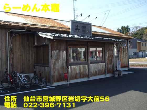 https://cdn-ak.f.st-hatena.com/images/fotolife/d/dreammiminabe53/20010103/20010103191100.jpg