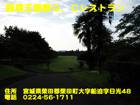 https://cdn-ak.f.st-hatena.com/images/fotolife/d/dreammiminabe53/20010103/20010103191310.jpg
