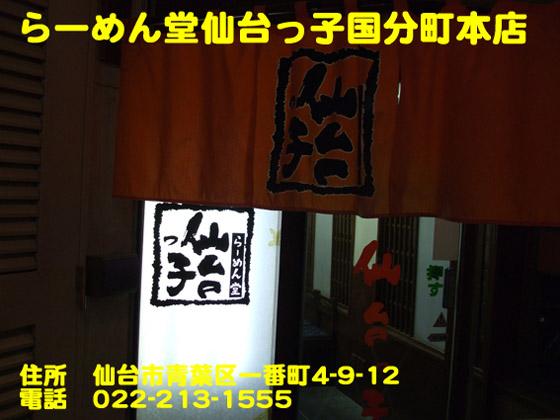 https://cdn-ak.f.st-hatena.com/images/fotolife/d/dreammiminabe53/20010103/20010103191330.jpg