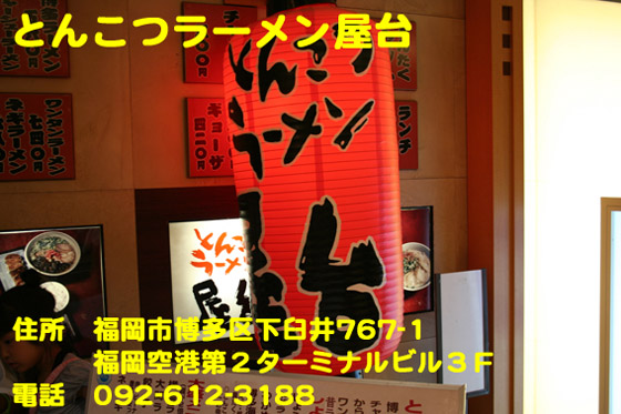 https://cdn-ak.f.st-hatena.com/images/fotolife/d/dreammiminabe53/20010103/20010103191430.jpg
