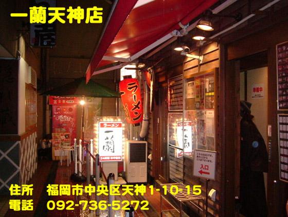 https://cdn-ak.f.st-hatena.com/images/fotolife/d/dreammiminabe53/20010103/20010103191720.jpg