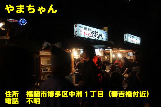 https://cdn-ak.f.st-hatena.com/images/fotolife/d/dreammiminabe53/20010103/20010103192100.jpg