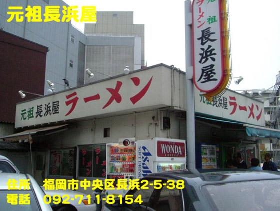 https://cdn-ak.f.st-hatena.com/images/fotolife/d/dreammiminabe53/20010103/20010103192300.jpg