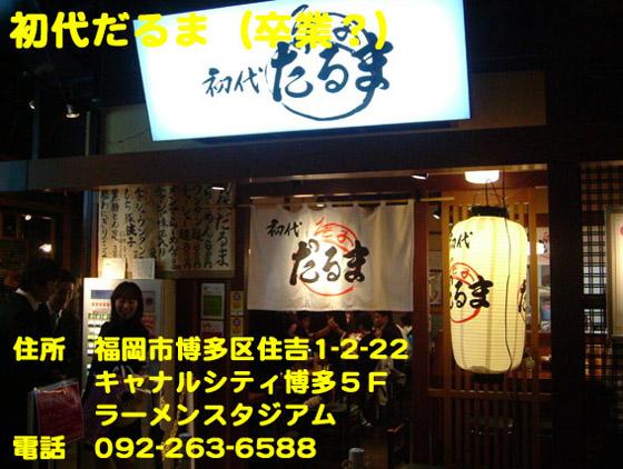 https://cdn-ak.f.st-hatena.com/images/fotolife/d/dreammiminabe53/20010103/20010103192330.jpg
