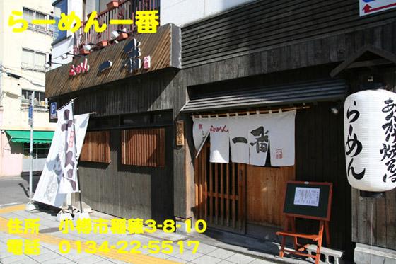 https://cdn-ak.f.st-hatena.com/images/fotolife/d/dreammiminabe53/20010103/20010103192440.jpg