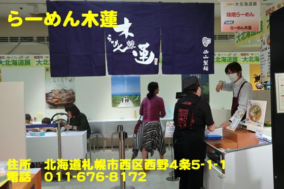 https://cdn-ak.f.st-hatena.com/images/fotolife/d/dreammiminabe53/20010103/20010103192710.jpg