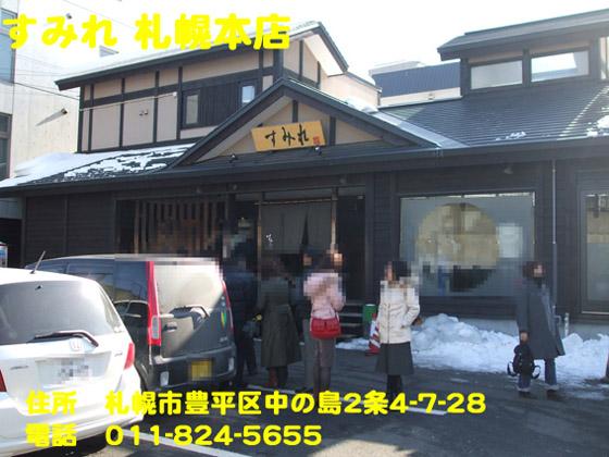 https://cdn-ak.f.st-hatena.com/images/fotolife/d/dreammiminabe53/20010103/20010103192750.jpg