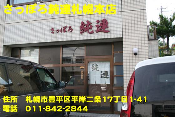 https://cdn-ak.f.st-hatena.com/images/fotolife/d/dreammiminabe53/20010103/20010103192840.jpg