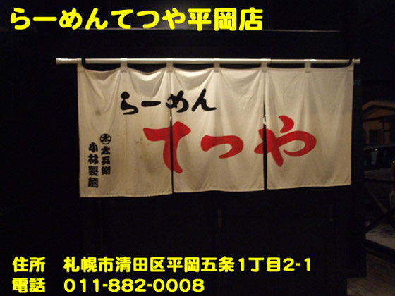 https://cdn-ak.f.st-hatena.com/images/fotolife/d/dreammiminabe53/20010103/20010103192910.jpg