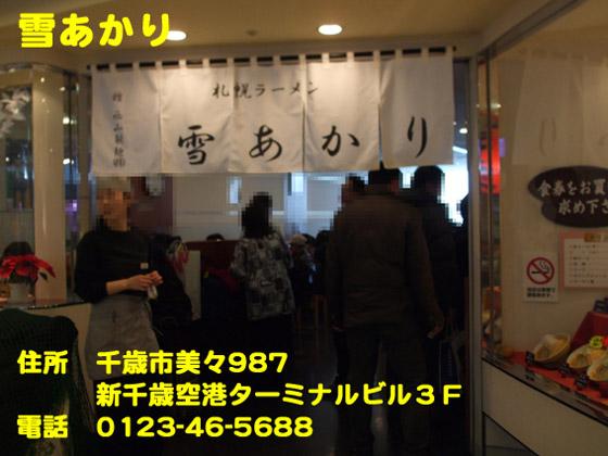 https://cdn-ak.f.st-hatena.com/images/fotolife/d/dreammiminabe53/20010103/20010103193010.jpg