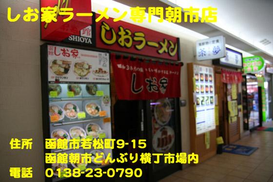 https://cdn-ak.f.st-hatena.com/images/fotolife/d/dreammiminabe53/20010103/20010103193040.jpg