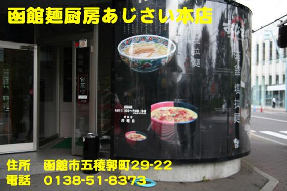 https://cdn-ak.f.st-hatena.com/images/fotolife/d/dreammiminabe53/20010103/20010103193120.jpg