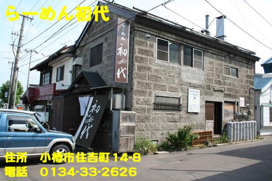 https://cdn-ak.f.st-hatena.com/images/fotolife/d/dreammiminabe53/20010103/20010103193250.jpg