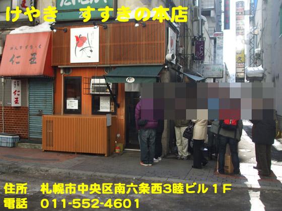 https://cdn-ak.f.st-hatena.com/images/fotolife/d/dreammiminabe53/20010103/20010103193330.jpg