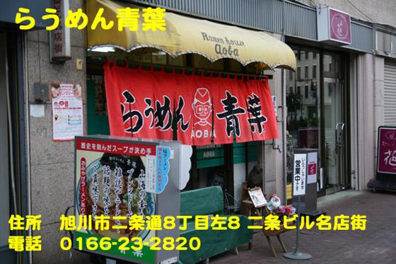 https://cdn-ak.f.st-hatena.com/images/fotolife/d/dreammiminabe53/20010103/20010103193440.jpg