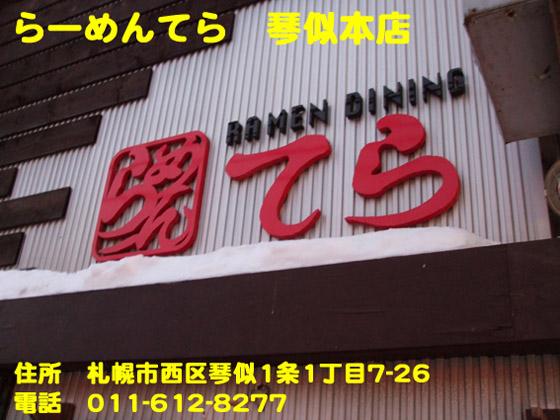 https://cdn-ak.f.st-hatena.com/images/fotolife/d/dreammiminabe53/20010103/20010103193540.jpg