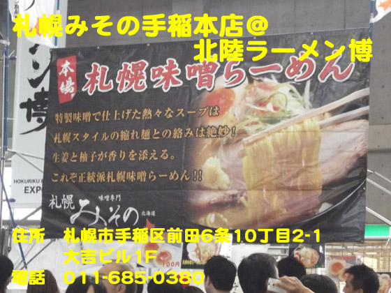 https://cdn-ak.f.st-hatena.com/images/fotolife/d/dreammiminabe53/20010103/20010103193720.jpg