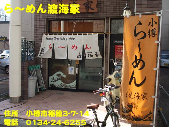 https://cdn-ak.f.st-hatena.com/images/fotolife/d/dreammiminabe53/20010103/20010103193840.jpg