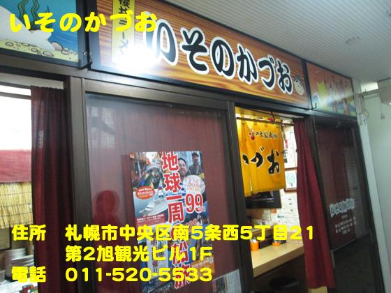 https://cdn-ak.f.st-hatena.com/images/fotolife/d/dreammiminabe53/20010103/20010103193910.jpg