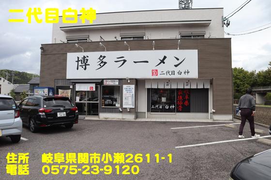 https://cdn-ak.f.st-hatena.com/images/fotolife/d/dreammiminabe53/20010103/20010103194140.jpg