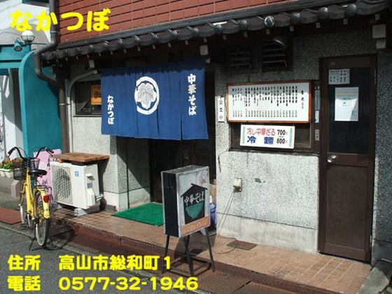 https://cdn-ak.f.st-hatena.com/images/fotolife/d/dreammiminabe53/20010103/20010103194240.jpg