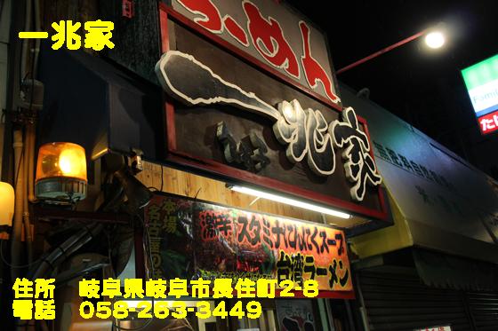 https://cdn-ak.f.st-hatena.com/images/fotolife/d/dreammiminabe53/20010103/20010103194340.jpg