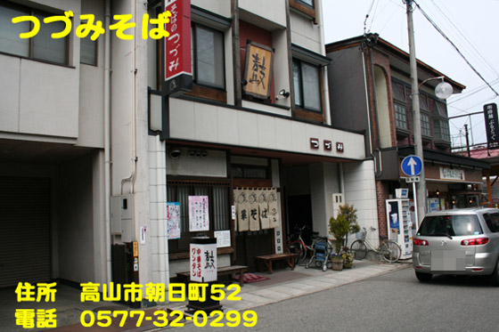 https://cdn-ak.f.st-hatena.com/images/fotolife/d/dreammiminabe53/20010103/20010103194410.jpg