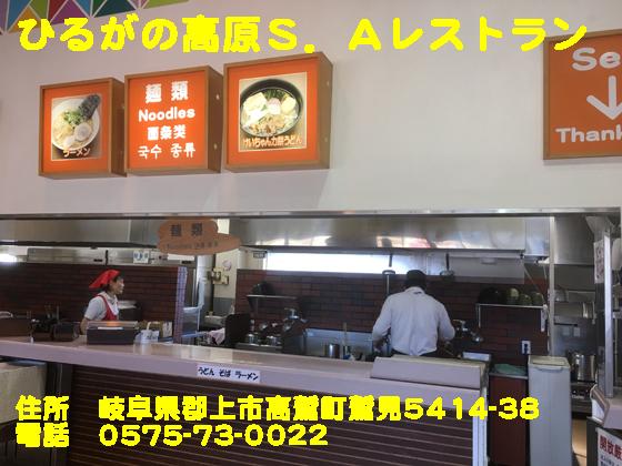 https://cdn-ak.f.st-hatena.com/images/fotolife/d/dreammiminabe53/20010103/20010103194720.jpg