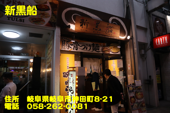 https://cdn-ak.f.st-hatena.com/images/fotolife/d/dreammiminabe53/20010103/20010103194830.jpg